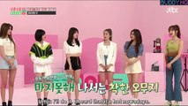 Idol Room 61 ITZY Part2 - video dailymotion