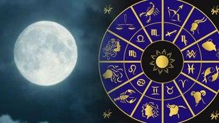 Lunar Eclipse July 16,2019 : ಈ ಚಂದ್ರಗ್ರಹಣ ಯಾವ ರಾಶಿ ಮೇಲೆ ಯಾವ ರೀತಿ ಪರಿಣಾಮ ಬೀರುವುದು? | Oneindia Kannada