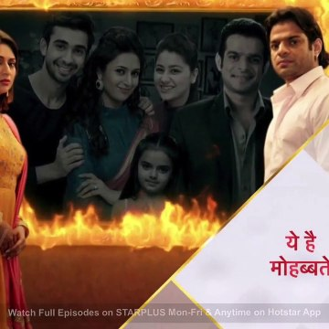 Yeh Hai Mohabbatein - 17 July 2019 Star Plus News Serial