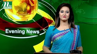NTV Evening News | 16 July 2019