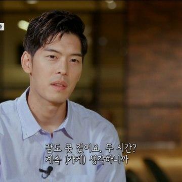 [PEOPLE] lead a hard life in Korea,휴먼다큐 사람이좋다  20190716