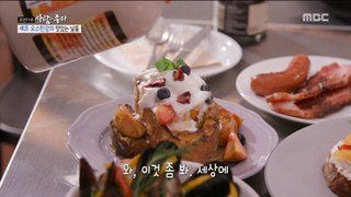 [PEOPLE] work hard to develop new dishes,휴먼다큐 사람이좋다  20190716