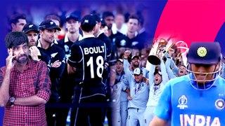 WORLD CUP 2019 | 2019ம் ஆண்டு உலக கோப்பை - மறக்க முடியாத சுவாரசியங்கள்