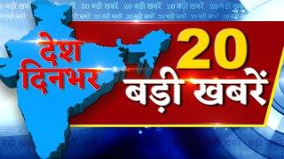 देश दिनभर: 16 जुलाई की 20 बड़ी ख़बरें | वनइंडिया हिंदी