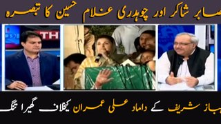 Noose tightened around Shehbaz Sharif's son-in-law Ali Imran