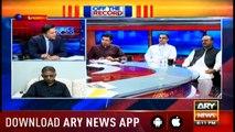 Off The Record   Kashif Abbasi   ARYNews   16 July 2019