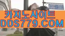 포커게임▣◈【HHA332。C0M】【론희어가치보양】해외카지노 해외카지노 ▣◈포커게임