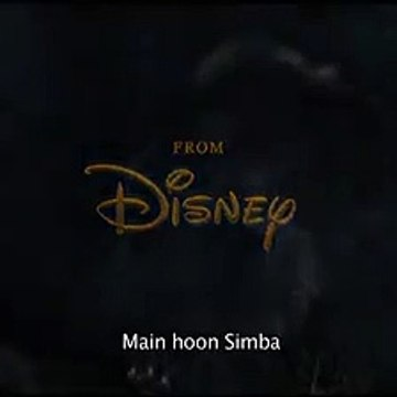 The Lion King officiall Trailer | Aryan Khan as Simba