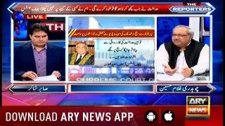 The Reporters | Sabir Shakir | ARYNews | 16 July 2019
