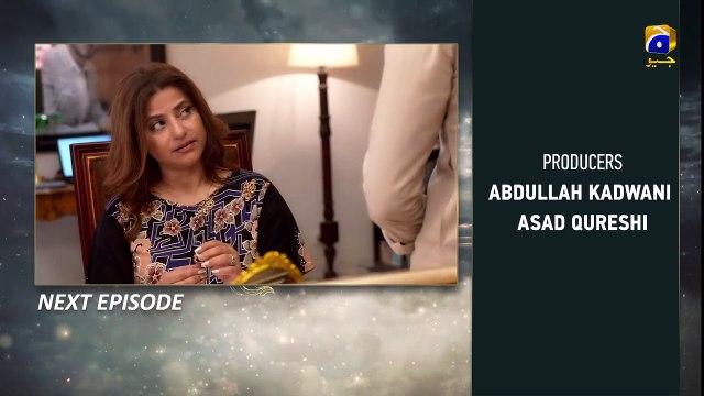 Darr Khuda Say Episode 6 Promo Geo Tv - 16th July 2019
