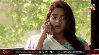 Bharam Episode #39 HUM TV Drama 7 July 2019