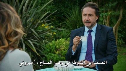يوم كتابة قدري الحلقة 41 مترجمة للعربية