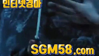경마총판 ♛ S G M 58.COM ♛ B4