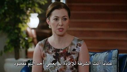 يوم كتابة قدري الحلقة 18 مترجمة للعربية