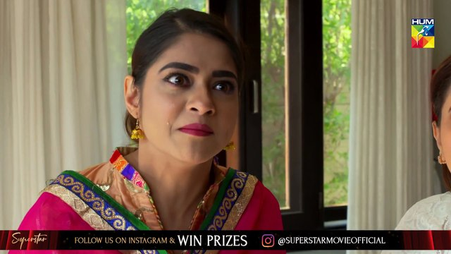 Bharam Episode 39 HUM TV Drama 16 July 2019