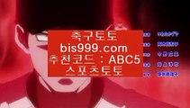 엔트리파워볼통계✨파워볼일일분석✨파워볼실전분석✨파워볼강의✨oc2-pm002.com엔트리파워볼통계