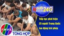 THVL | Người đưa tin 24G (18g30 ngày 15/07/2019)