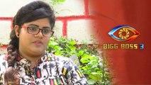 Bigg Boss Telugu 3 : Anchor Swetha Reddy Reveals Dark Side Of Bigg Boss Telugu    Filmibeat Telugu