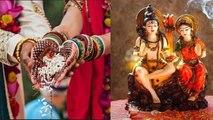 Sawan Month : विवाह में आ रही परेशानियां तो करें ये उपाय, दिखेगा असर | Boldsky