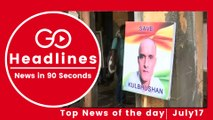 Top News Headlines of the Hour (17 July, 11:00 AM)