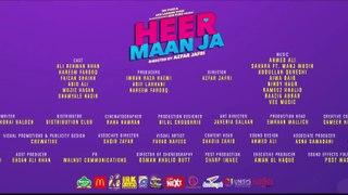 Heer Maan Ja Official Trailer - Hareem Farooq  Ali Rehman Khan  New Pakistani Movie 2019