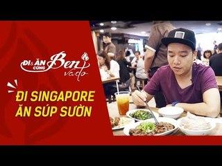 Đi Và Ăn Cùng Ben Vado   Ăn thử món Bak Kut Teh ở nhà hàng Songfa