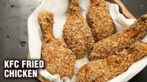 KFC style fried Crispy Chicken Recipe at Home - video dailymotion