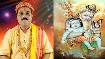 Krishna Darshan Avatar of Bhagwan Shiv: सुनिए भगवान् शिव के कृष्ण दर्शन अवतार की कथा | Boldsky