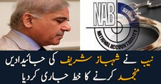 NAB orders to freeze Shehbaz Sharif's assets