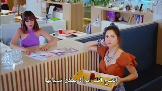 مسلسل الطائر المبكر الحلقة 48 قسم 2 مترجم للعربية