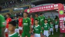 Beijing Guoan beat Beijing Renhe 2-1 in the Chinese Super League derby