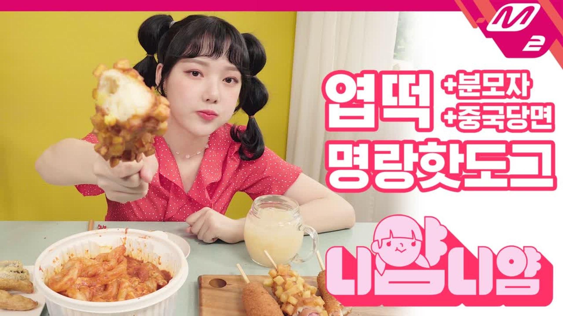 Red Velvet : Seulgi est-elle satisfaite de sa performance