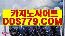 해적게임주소♣▩【HHA332,COM】【엔보우잭쓰앉액】사설배팅사이트 사설배팅사이트 ♣▩해적게임주소