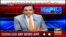 Off The Record   Kashif Abbasi   ARYNews   17 July 2019