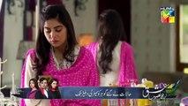 Khaas - Epi 13 - HUM TV Drama - 17 July 2019 || Khaas (17/07/2019)
