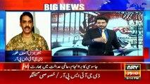 Kulbhushan Jadhav case: DG ISPR terms ICJ's verdict 'great victory of Pakistan'