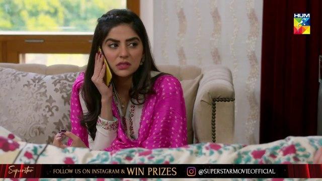 Khaas Epi 13 HUM TV Drama 17 July 2019
