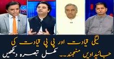 Properties of PML-N, PPP leadership seized
