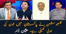 Kulbhushan Jadhav involved in bloodshed in Pakistan: Usman Dar