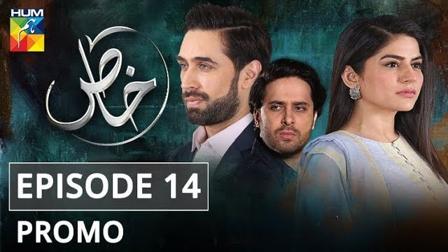 Khaas Episode 14 Promo HUM TV Drama