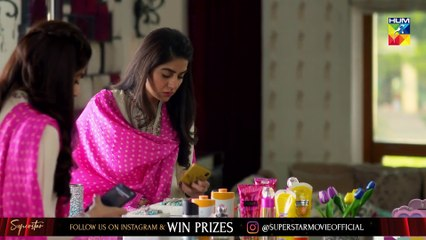 Khaas Episode 13 HUM TV Drama 17 July 2019
