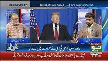 Kia Imran Khan Donald Trump Ke Samne Afia Siddiqui Ki Rehai Ka Koi Mutalba Rakhenge.. Orya Response