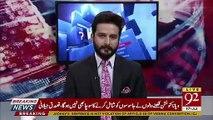 Arif Nizami Praises Imran Khan & General Bajwa