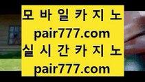바카라실시간  55ぺ 올인구조대     jasjinju.blogspot.com   올인구조대 55ぺ  바카라실시간