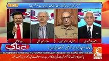 Yeh Video Tape Kese Maryam Nawaz Ke pas Pohchi..Amjad Shoaib Telling