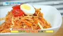[LIVING] Tomato spicy noodle recipe,기분 좋은 날20190718