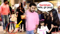 Aaradhya Bachchan FACES DIFFICULTY In Walking Again With Aishwarya Rai, Abhishek Bachchan
