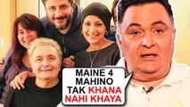 Rishi Kapoor EMOTIONAL On Loosing 26 Kgs During His Cancer Treatment