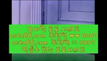 ✅Betbrokers✅  チ   온카  ⇔   asta99.com  ☆ 코드>>0007 ☆ ⇔  온라인토토 ⇔ 실제토토 ⇔ 실시간토토 ⇔ 라이브토토   チ  ✅Betbrokers✅
