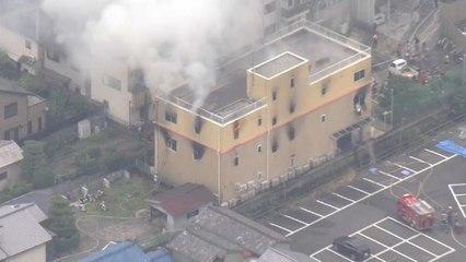 Kyoto: strage nell'azienda dei manga